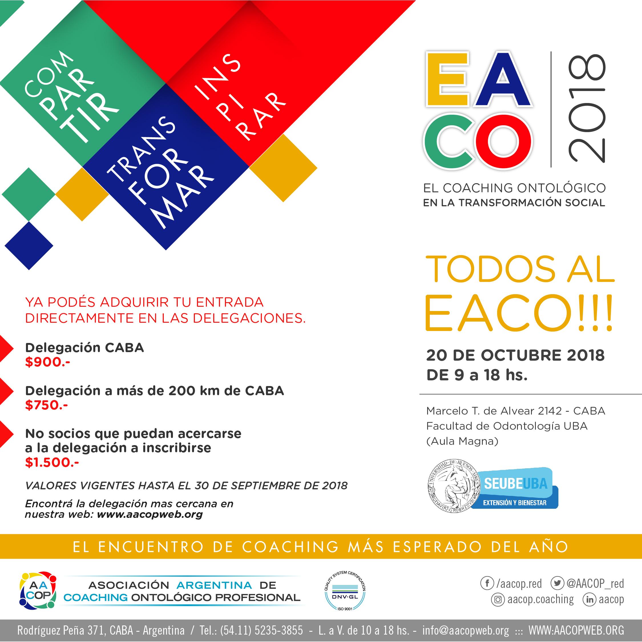 Entradas anticipadas EACO 2018, 2da tanda | imagen