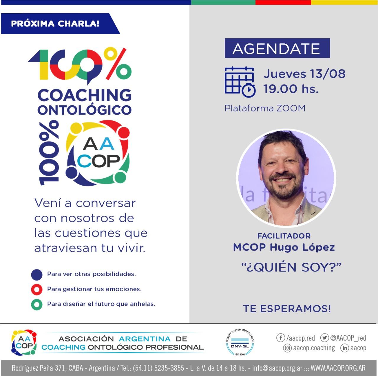 ¿Quién soy? Entrevista a Hugo López | imagen