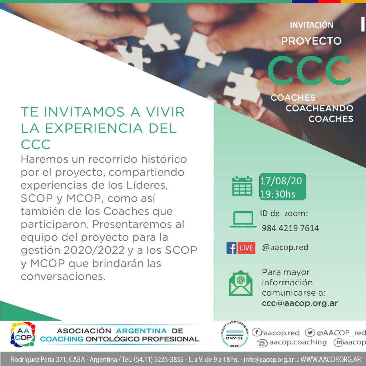 Te invitamos a vivir la experiencia del CCC | imagen